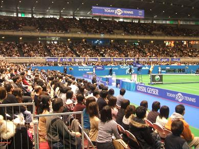 Toray Open